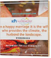 Best Matrimony In Chennai Wood Print