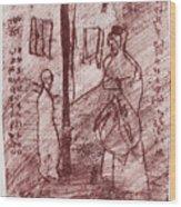 Black Ivory Issue 1b20 Wood Print