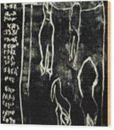 Black Ivory Issue 1b78a Wood Print