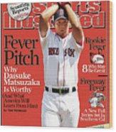 Boston Red Sox Daisuke Matsuzaka... Sports Illustrated Cover Wood Print