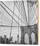 Brooklyn Bridge And New York Skyline Wood Print