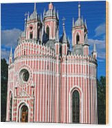 Candy Stripes Of Chesma Church, St Wood Print