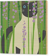 Cat Look 4 Wood Print
