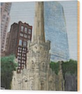 Chicago Water Tower 1a Wood Print
