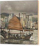 China, Hong Kong, Junk Boat In Bay Wood Print