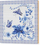 Chinoiserie Blue And White Pagoda With Stylized Flowers Butterflies And Chinese Chippendale Border Wood Print