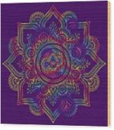 Colourful Rainbow Mandala Lavender Wood Print