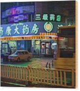 Corner Store Urumqi Xinjiang China Wood Print
