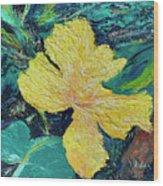 Dancing Flower Wood Print