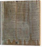 Dead Sea Scroll Wood Print