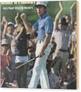 Gary Player, 1978 Masters Sports Illustrated Cover Wood Print