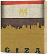 Giza Egypt World City Flag Skyline Wood Print
