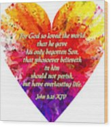 God's Heart Wood Print