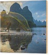 Guilin Net Wood Print