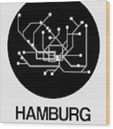 Hamburg Black Subway Map Wood Print