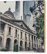 Hong Kong Legislative Council Wood Print