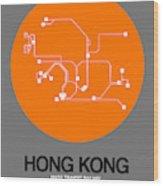 Hong Kong Orange Subway Map Wood Print