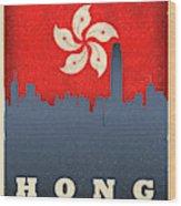 Hong Kong World City Flag Skyline Wood Print