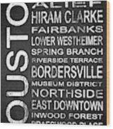 Houston Tx 4 Wood Print