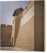 Inner Wall Gate Guan City Jiayuguan Gansu China Wood Print