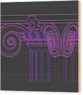 Ionic Capital Diagonal View Cropped 1 Wood Print