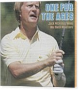 Jack Nicklaus, 1986 Masters Sports Illustrated Cover Wood Print