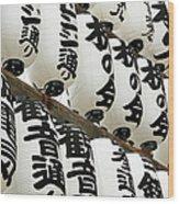 Japanese Paper Lanterns In Preparation Wood Print