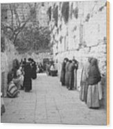 Jewish People At The Western Wall Wood Print
