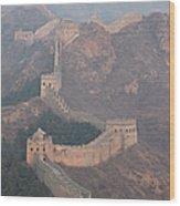 Jinshanling Section, Great Wall Of China Wood Print