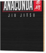 Jiu Jitsu Black Belt Anaconda Light Gift Martial Arts Bjj Wood Print