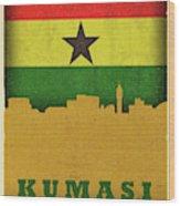Kumasi Ghana World City Flag Skyline Wood Print