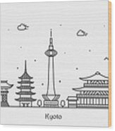 Kyoto Cityscape Travel Poster Wood Print