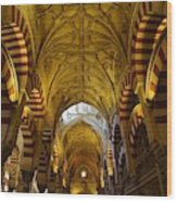 Looking Up Within The Cordoba Mezquita Wood Print