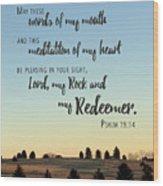 Meditation Of My Heart Wood Print