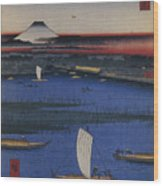 Mitsumata Wakarenofuchi One Hundred Wood Print