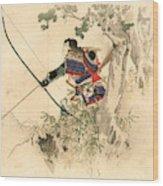 Mizuno Toshikata  Wood Print