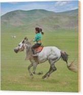 Mongolia, Naadam Festival, Horse Racing Wood Print
