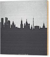 Moscow City Skyline Rusmw19 Wood Print