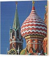 Moscow, Spasskaya Tower And St. Basil Wood Print