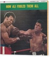 Muhammad Ali, 1974 Wbawbc Heavyweight Title Sports Illustrated Cover Wood Print