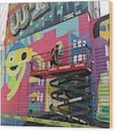 Mural Near The World Trade Center Wood Print