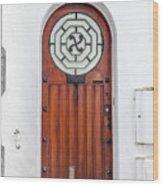 Number 4, Biarritz France Wood Print