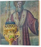 Orthodox Icon Wood Print