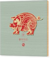 Pig 2019 Happy Chinese New Year Of The Pig Characters Mean Vector De Wood Print