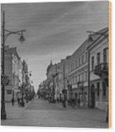Piotrkowska Street Wood Print
