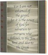 Proclaim 1 16 Wood Print