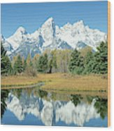 Reflection Of Mountains In Water, Grand Wood Print