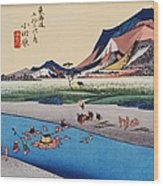 Scenery Of Odawara In Edo Period Wood Print