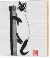 Siamese 03 Wood Print
