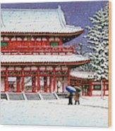 Snow In The Heianjingu Shrine - Digital Remastered Edition Wood Print